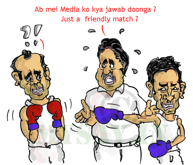 sehwag cartoon,dhoni cartoon,rajiv shukla cartoon,