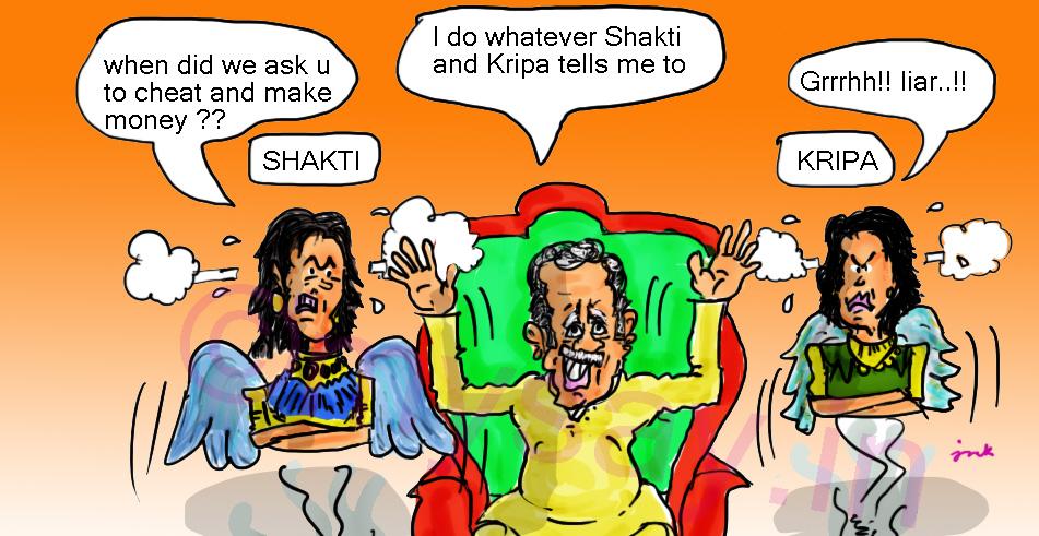 nirmal baba cartoon image,