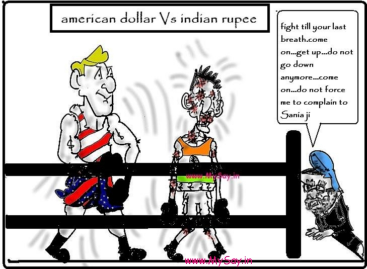 rupee cartoon,dollar cartoon,inflation cartoon,funny picture image,manmohan singh cartoon,mysay.in,boxing cartoon picture,