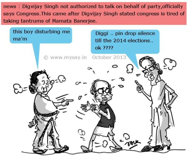 digvijay singh funny picture image,didi cartoon,mysay.in,political cartoons,sonia gandhi cartoon funny image,