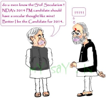 Chances of split between JD(u) and BJP regarding PM candidate for NDA ?