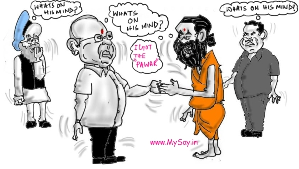 Baba Ramdev gets Sharad Pawar's Support ! baba ramdev cartoon,sharad pawar cartoon,mysay.in,political cartoons,manmohan singh cartoon image,gadkari funny image,