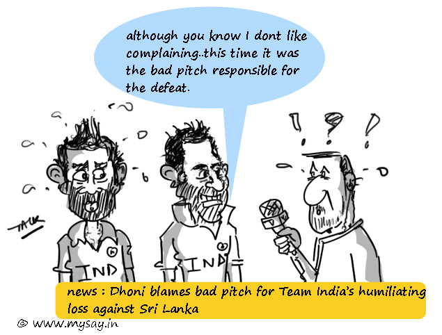 Dhoni cartoon image,Virat Kohli funny,mysay.in,cricket cartoons,