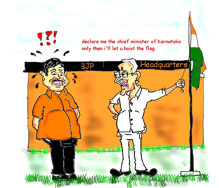 yeddyurappa cartoon | Cartoons Doodles Quotes