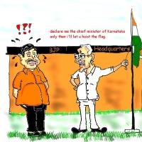 Flag Hoisting Ceremony at BJP Headquarters ?