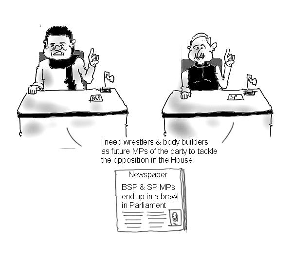 bsp cartoon,sp cartoon,mulayam singh yadav cartoon,mayawati funny image,political cartoons,mysay.in,