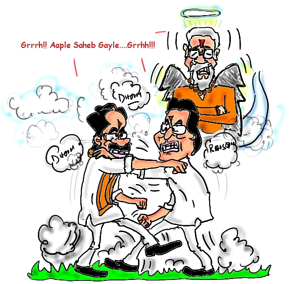 raj thackeray image,uddhav thackeray imge