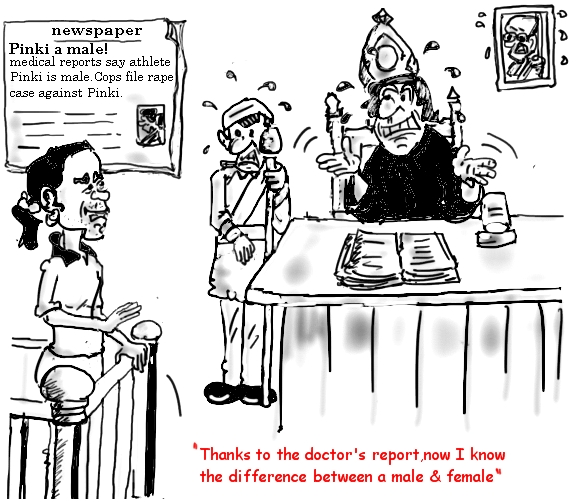 Pinki Pramanik cartoon,pinki pramanik a male says medical reports