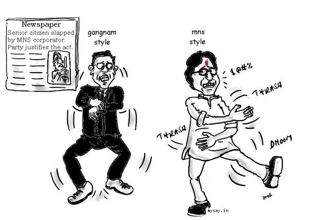 raj thackeray cartoon image,gangnam style