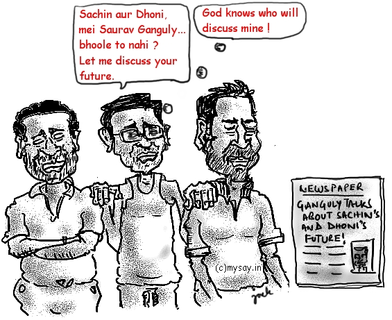 sachin tendulkar,ms dhoni,sourav ganguly