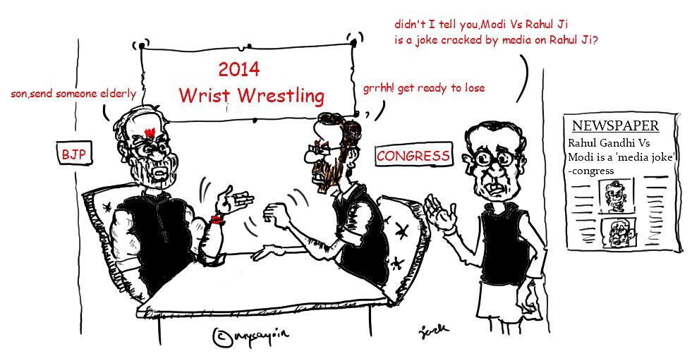 rahul gandhi vs narendra modi