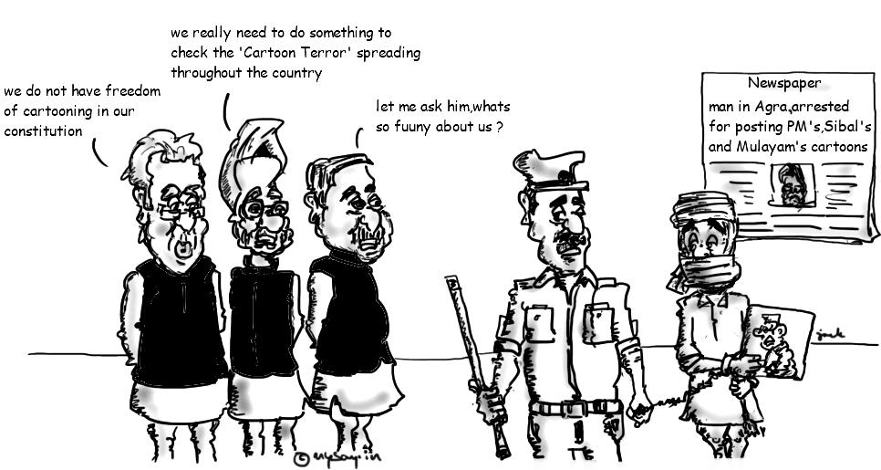 manmohan singh cartoon image,kapil sibal cartoon image,mulayam singh cartoon image,
