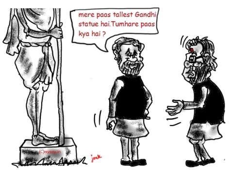 nitish kumar cartoon,modi cartoon,gandhi cartoon,