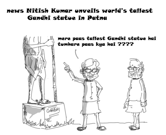 nitish kumar vs modi cartoon,
