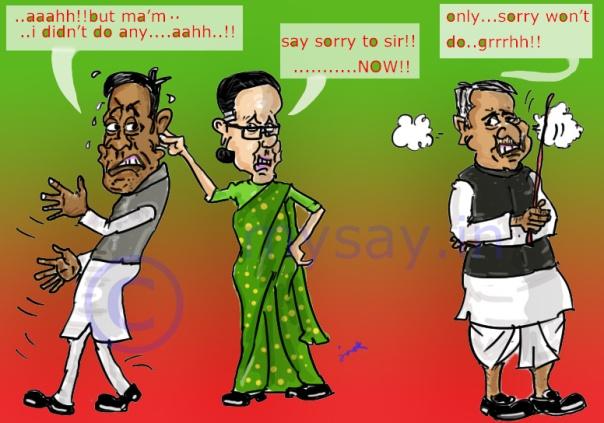 beni prasad cartoon,mulayam singh cartoon,sonia gandhi cartoon,