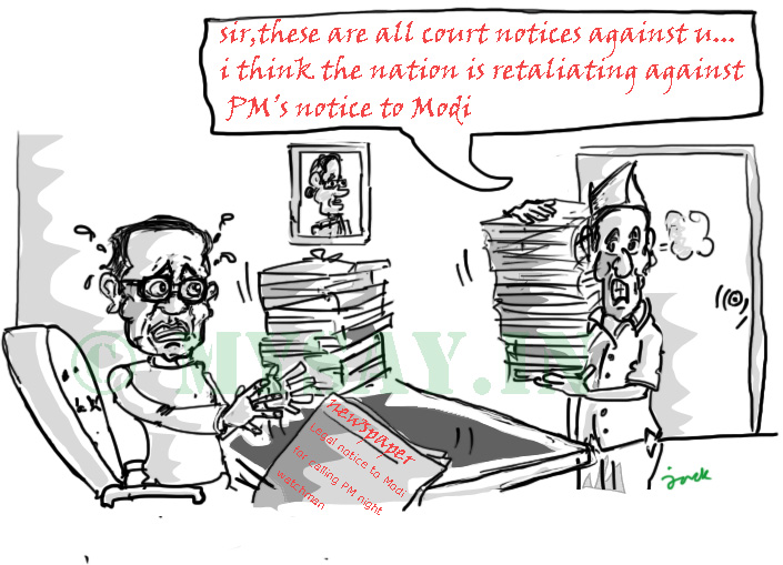 digvijay singh cartoon image,
