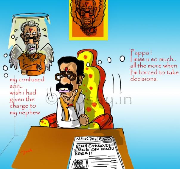 uddhav thackeray cartoon image,bal thackeray image,sanjay dutt cartoon image,