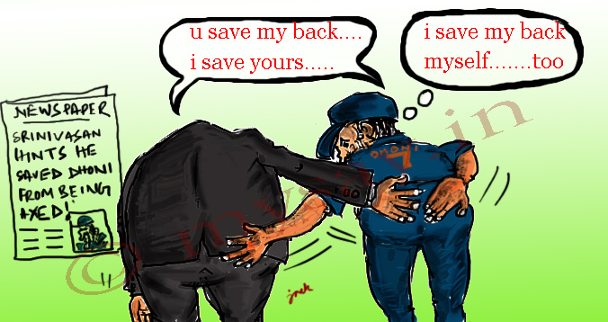 srinivasan cartoon image,dhoni cartoon image,