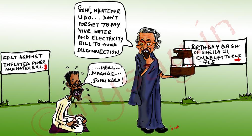 arvind kejriwal cartoon image,sheila dikshit cartoo image,