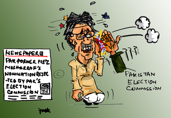 pervez musharraf cartoon image,