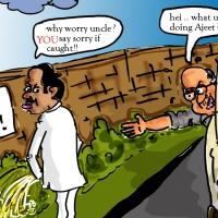 Sharad Pawar apologizes for Ajit Pawar's 'Urine' remark