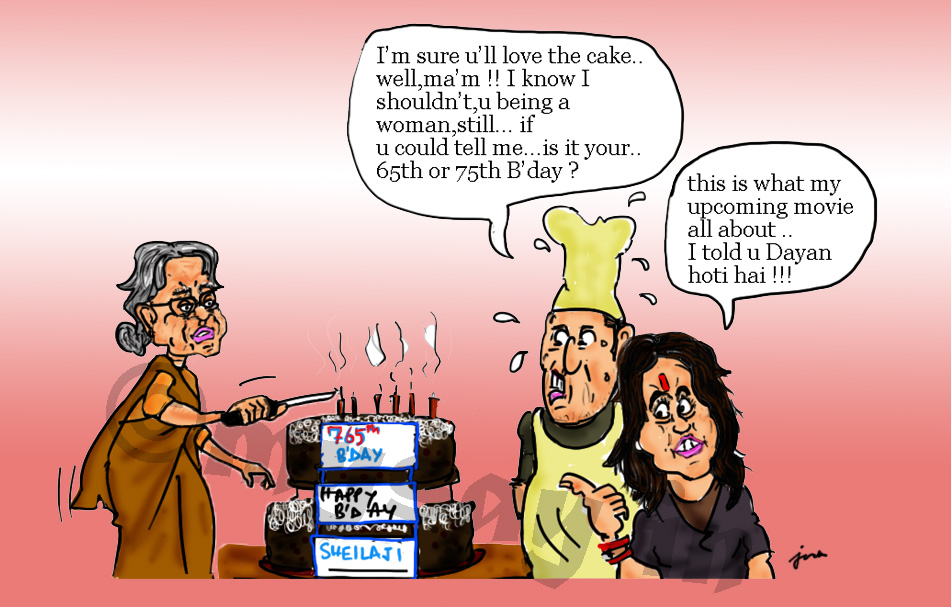 sheila dikhsit cartoon image,ekta kapoor cartoon image,