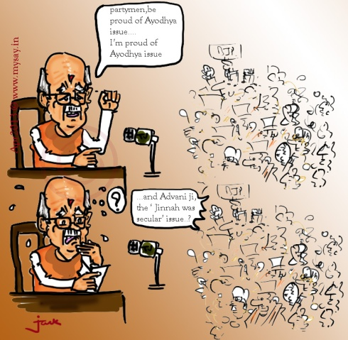 lk advani cartoon image,