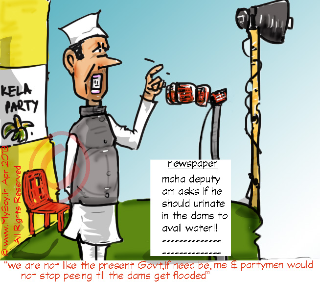 political cartoon,urine  remark controversy