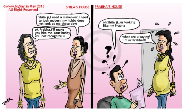 impressing hubby,husband wife jokes,mysay.in,cartoons