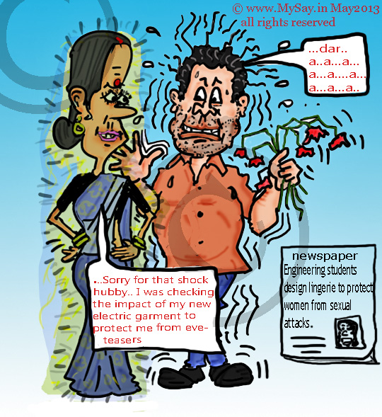 lingerie against sexual offenders,crime against woman,rape,mysay.in cartoons,