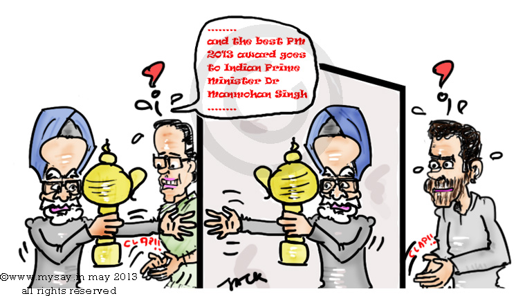Cartoons Manmohan Singh Cartoon Rahul Gandhi Sonia