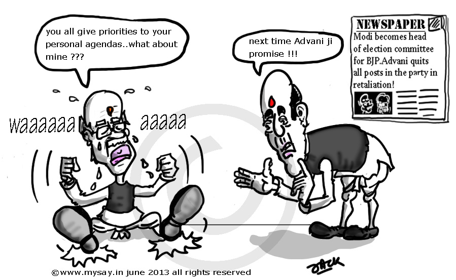 lk advani cartoon,modi,rajnath singh cartoon,bjp,mysay.in