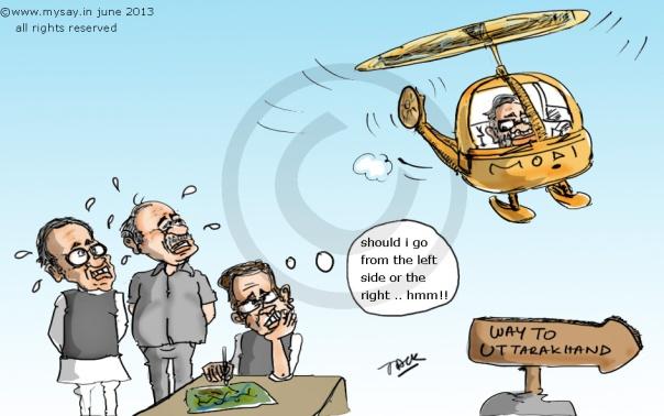 rahul gandhi cartoon,uttarakhand flood,mysay.in,sushil shinde cartoon,digvijay singh cartoon,narendra modi cartoon,