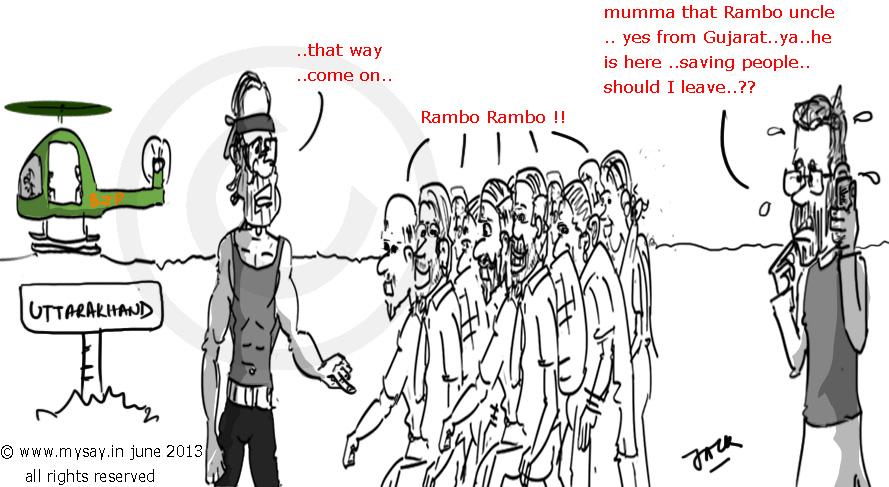 narendra modi cartoon,rambo cartoon,uttarakhand flood,rahul gandhi cartoon,mysay.in