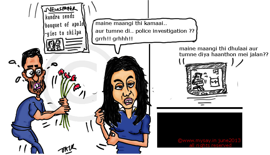 raj kundra cartoon,shilpa shetty cartoon,ipl betting,mysay.in