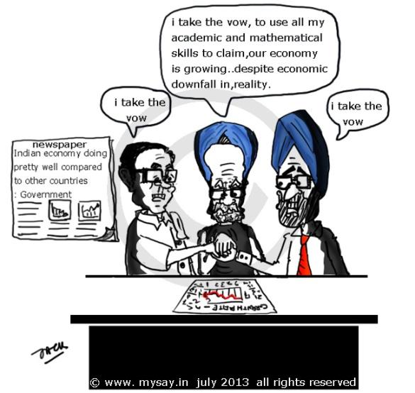 manmohan singh cartoon,montek singh cartoon,p chidambaram cartoon,indian economy cartoon,mysay.in,political cartoons,