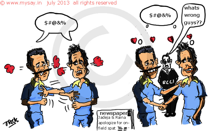 ravindra jadeja cartoon,suresh raina cartoon,bcci cartoon,cricket cartoon,mysay.in