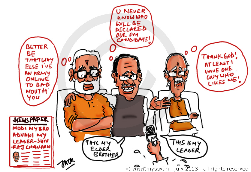 shivraj singh chauhan cartoon,modi cartoon,lk advani cartoon,bjp cartoon,political cartoons,mysay.in