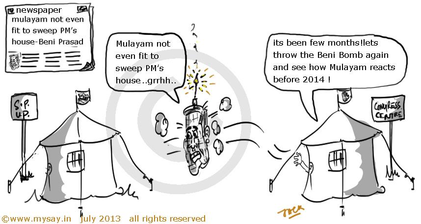 beni prasad cartoon,mulayam singh sweeper,pm house,mysay.in political cartoons,