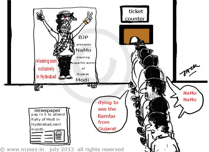 uttarakhand relief,modi cartoon,rally ticket rs 5,bjp cartoon,political cartoon,mysay.in,rambo cartoon,