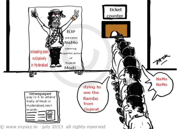 uttarakhand relief,modi cartoon,rally ticket rs 5,bjp cartoon,political cartoon,mysay.in,rambo cartoon,