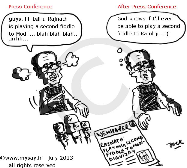 digvijaya singh cartoon,second fiddle cartoon,congress cartoon,mysay.in,political cartoon,