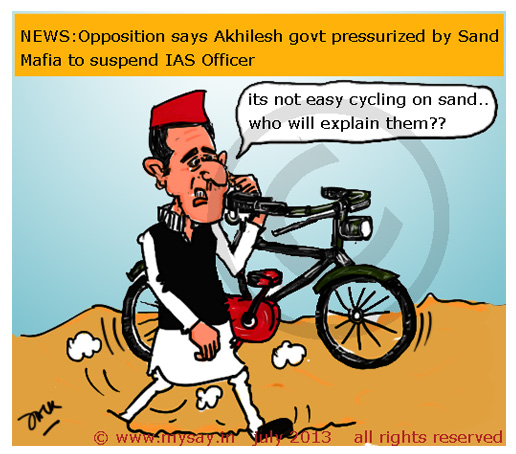 akhilesh yadav cartoon,sp cartoon,sand mafia , durga shakti nagpal,ips office suspended,mysay.in,political cartoons,