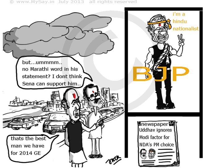 ,nda cartoon,uddhav thackeray cartoon,modi cartoon,rajnath singh cartoon,nda cartoon,hindu nationalist,mysay.in,political cartoon,