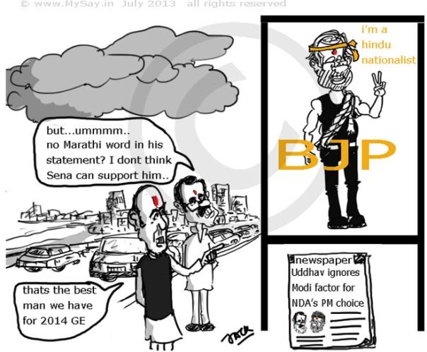 ,nda cartoon,uddhav thackeray cartoon,modi cartoon,rajnath singh cartoon,nda cartoon,hindu nationalist,mysay.in,political cartoon,
