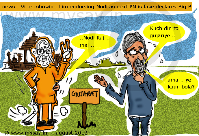 narendra modi cartoon,big b cartooon,amitabh bachchan cartoon,mysay.in,political cartoon,