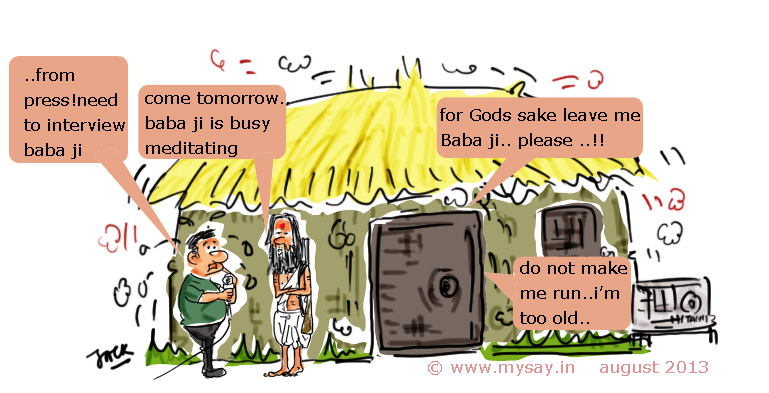 dhongi babas cartoon,asaram controversy cartoon,spiritual guru cartoon,meditation cartoon,mysay.in
