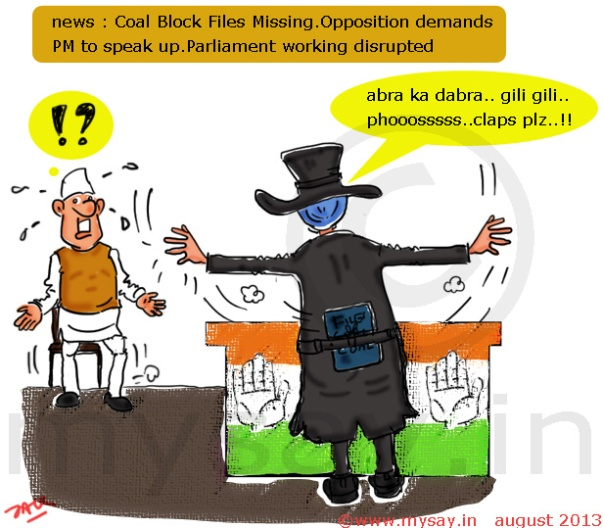 coal gate scam cartoon,coal scam cartoon,files missing,magician cartoon,political cartoon,mysay.in,