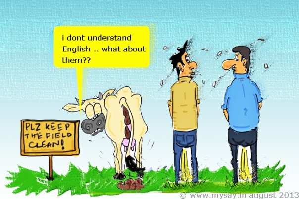 do not urinate here cartoon,keep fields clean cartoon,cleanliness cartoon,cow cartoon,cowdung cartoon,peeing cartoon,