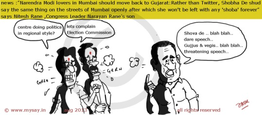 nitesh rane cartoon,hate speech cartoon,shovaa de tweet,raj thackeray cartoon,uddhav thackeray cartoon,political cartoon,mysay.in